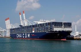 Shipfin Trade Finance
