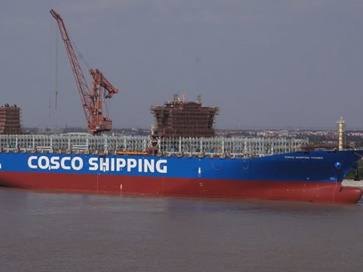 Cosco desarrolló y diseñó un buque de 25.000 Teus