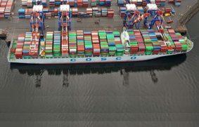 Cosco Shipping golpeada por ataque cibernético
