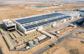 centro logístico a energía solar