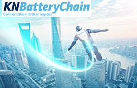 KN BatteryChain