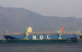 mega-buques