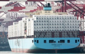 Maersk Container Industry