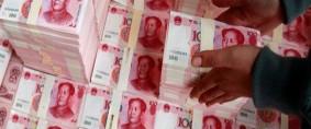 Aumentará el comercio en yuanes tras firma de swap con China