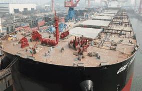 buque Bulk
