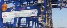 China le da aire al puerto del Pireo después de cinco años y muchos millones