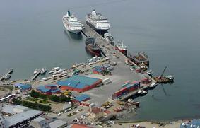 Segundo puerto de Ushuaia