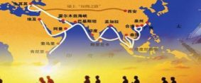 Nueva Ruta de la Seda, el gran proyecto chino