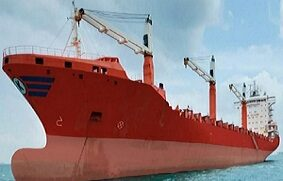 Nuevo buque portacontenedores