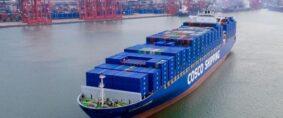 Transporte marítimo. Blockchain de COSCO y Alibaba