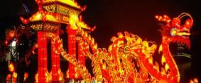 Recuperación económica de China se acelera