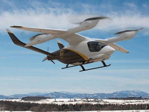 UPS cerró la compra de 10 aviones eléctricos eVTOL