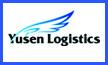 Yusen Logistics (Argentina)