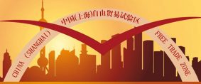 China acelera con seis nuevas zonas de libre comercio