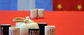 China es una palabra de consenso en la Argentina