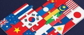 El RCEP: nace el mayor acuerdo comercial de la historia